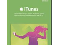 Soutěž o $15 iTunes Gift Card