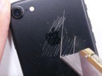 Manažer Applu potvrdil, že fotoaparát a domovské tlačítko v iPhone 7 skutečně kryje safírové sklíčko