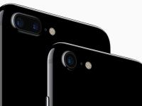 První problém na obzoru: Uživatelé hlásí, že jejich iPhone 7 syčí jako plašič myší