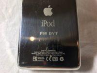 iPody už vás neberou? Tenhle by mohl. Je první a prodává se za 2,5 milionu