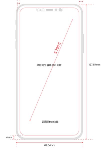 iphone8_leak1