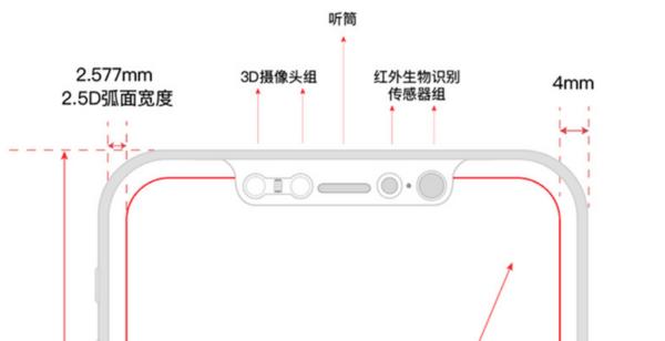 iphone8_leak2