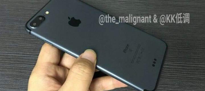 Zapomeňte na bezdrátové nabíjení u iPhone 8: Apple vsadí na mnohem primitivnější řešení