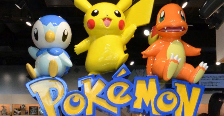 pokemon yellow mac