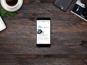 3 užitečné tipy pro Safari v iOS, o nichž jste neměli páru